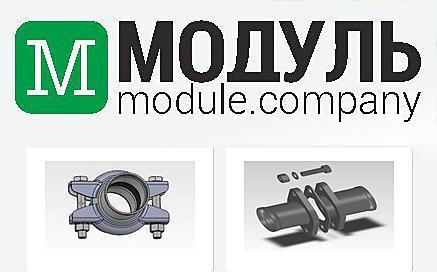 ... . Работа в Одессе - Модуль-трейд, ООО: rabota-i-trud.com.ua/viewprofile/modul_trejd_ooo